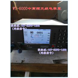 江苏WT6000中高频无线电装置