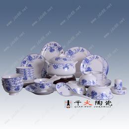 景德镇手绘陶瓷餐具生产厂家陶瓷餐具生产厂家