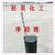 经昊化工出售 燃料油 烧火油 环保级 高热值 缩略图1