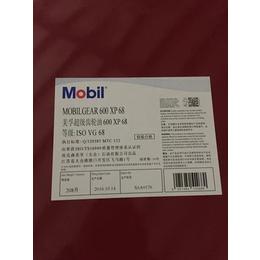 美孚CI15w-40柴机油,机油价格,柴机油