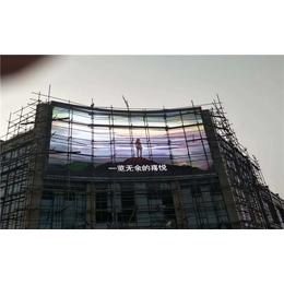 户外全彩LED显示屏-强彩光电厂家-南京LED显示屏