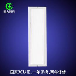 LED灯、国力照明健康光源、LED灯规格型号
