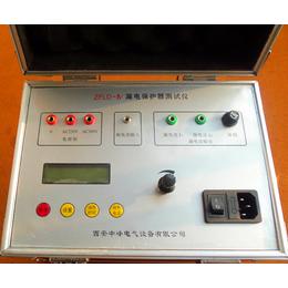 中峰ZFLD-IV漏电保护器测试仪