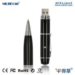 礼品 时尚u盘笔pen drive 批发定制两节激光优盘笔