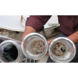 江苏南京热水器水垢怎么清理比较干净