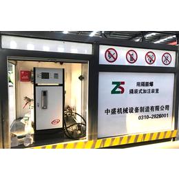 山东撬装式加油站-撬装式加油站报价-中盛能源(推荐商家)