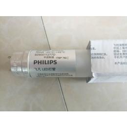 飞利浦飞凡8W 16W常用规格LED灯管