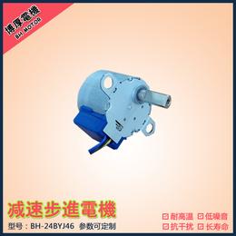 博厚24BYJ46机器人手臂用减速步进电机