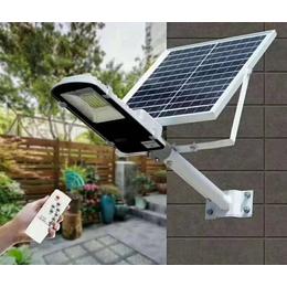 特价太阳能分体路灯380一套缩略图