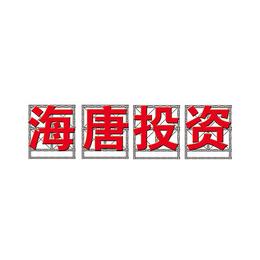 led不锈钢发光字,太原发光字,山西华之旭光电