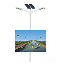 led太阳能路灯批发商、北京led太阳能路灯、恒利达灯具大全
