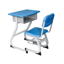 学习桌儿童书桌 可升降小学生写字桌学习课桌椅套装缩略图