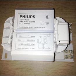 飞利浦高压钠灯铝线电感镇流器BSN400W