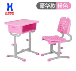 厂家批发销售学生桌椅 环保课桌椅