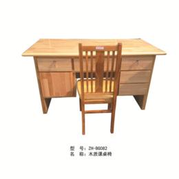 ZH-BG082木质课桌椅