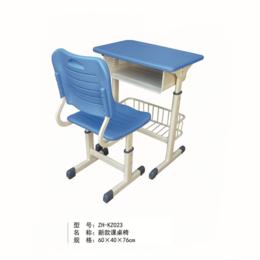 简约学校课桌椅 舒适靠背桌椅ZH-KZ023