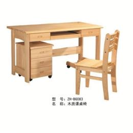 ZH-BG083N课桌椅