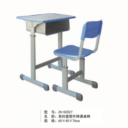 单人升降课桌椅 ZH-KZ027 单柱套管课桌椅