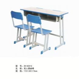 ZH-KZ014双人课桌椅