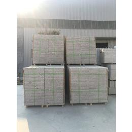博泰石业火烧板的价格|五莲花S型路沿石批发|五莲花S型路沿石