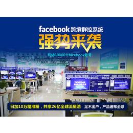 f,facebook批量发消息,深圳市海云智大成(优质商家)