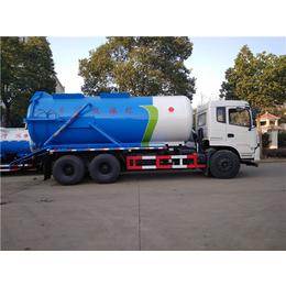 稀泥泥浆污泥运输车-20吨罐式污泥运输自卸车价钱参数
