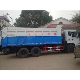 专用生产污泥运输车10吨20吨污泥运输车亚博国际版缩略图