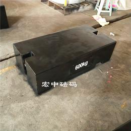 1000kg标准砝码 长方形1吨铸铁砝码吊机配重