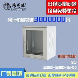 狼图腾机柜J12U****小型壁挂墙柜交换机网络机柜亚博平台网站