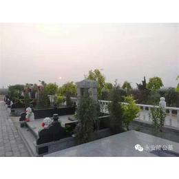 天津公墓价格-天津天津公墓-孝敬斋殡仪