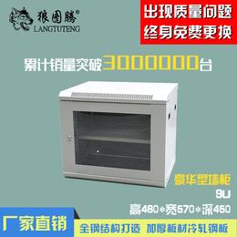 狼图腾机柜H9U优质小型壁挂墙柜交换机网络机柜厂家直销