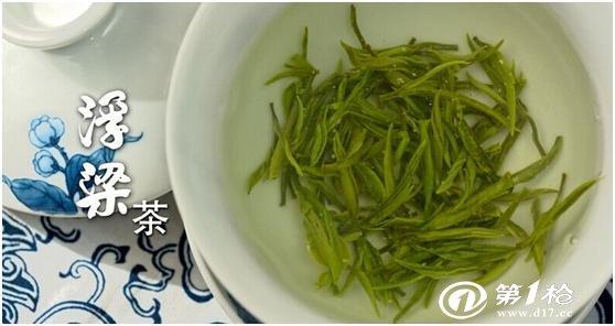 江西特色浮梁茶