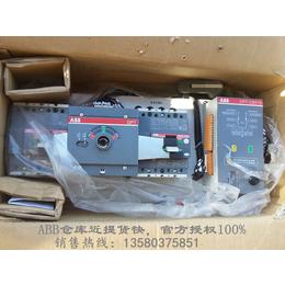 abb转换开关DPT160-CB010 125 4P