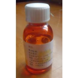 多肽-FITC标记