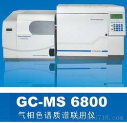 实验室****测试仪器ROHS2.0气质联用仪