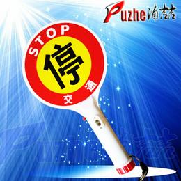河南浦喆手持LED充电交通停车牌警用停车牌厂家