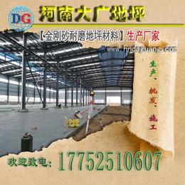 河南优质金刚砂耐磨地坪材料铜矿砂生产厂家批发包工包料施工缩略图