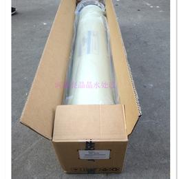 阿勒泰特价批发BW-8040苦咸水RO膜系列 亮晶晶现货直销