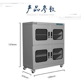 上海测量仪器电子防潮箱AK980智能节能防静电芯片柜