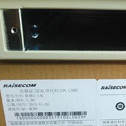 瑞斯康达 RC001-1AC 光纤收发器