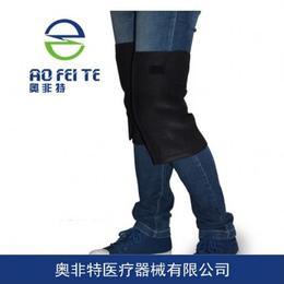 奥非特 骑行户外加绒加厚护膝 冬季防风寒保暖腿部防护护膝批发