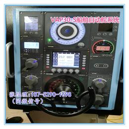 江苏WT-B150 二代分体式中高频无线电装置