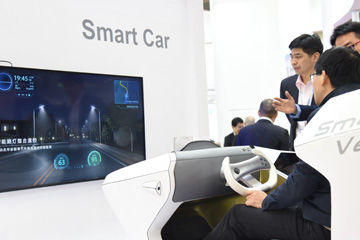 Auto Tech 2019 中国国际汽车技术展将在江城武汉举办
