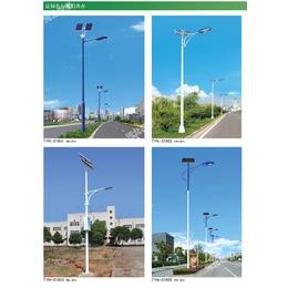 迁安锂电太阳能路灯生产厂家 迁安太阳能路灯报价
