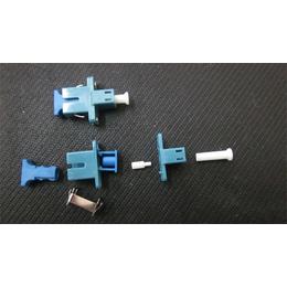 SC-LC转接适配器供应商|合康双盛(推荐商家)