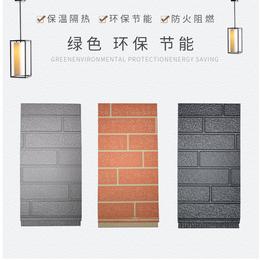 济南建诚新型保温材料厂家直销价格金属雕花板缩略图
