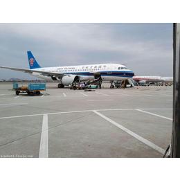温州机场国内空运+温州机场加急航空货运