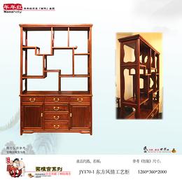 年年红红木家具-日照红木家具-广州红木家具多日照批发家具市场哪里在图片