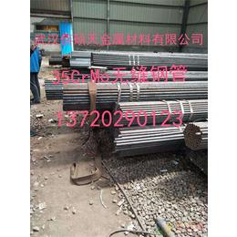 广东20G无缝钢管生产线