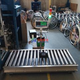 天津滚轴秤定制-自动储存数据滚轴电子秤